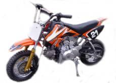 Motocross idee cadeau anniversaire